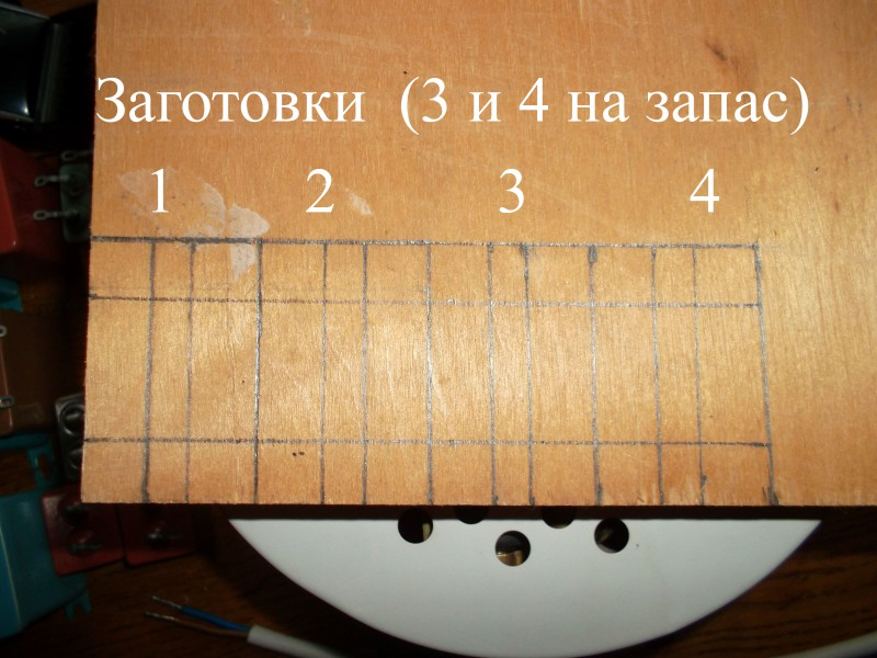 SAM_0859 copy