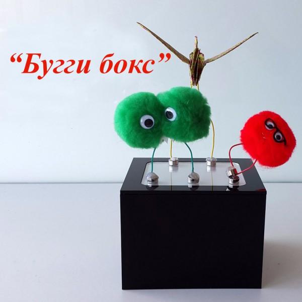 buggi-boks-zanimatelnyiy-tantspol-chast-11