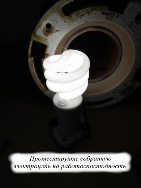 svetilnik-burl…-svoimi-rukami39