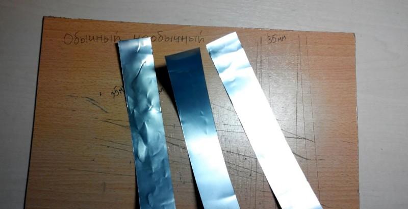 3 полоски по 35 мм шириной