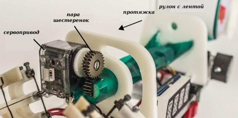 protopiper-ili-kak-sdelat-ustroystvo-dlya-sozdaniya-3d-modeley49