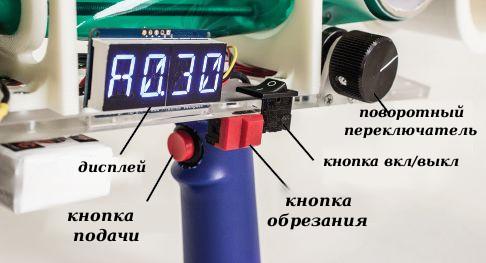 protopiper-ili-kak-sdelat-ustroystvo-dlya-sozdaniya-3d-modeley51