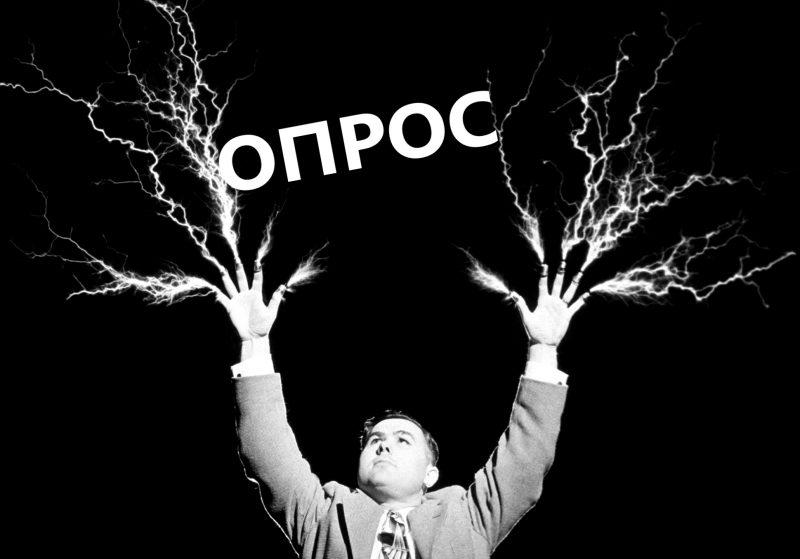 mad-scientist-lightning