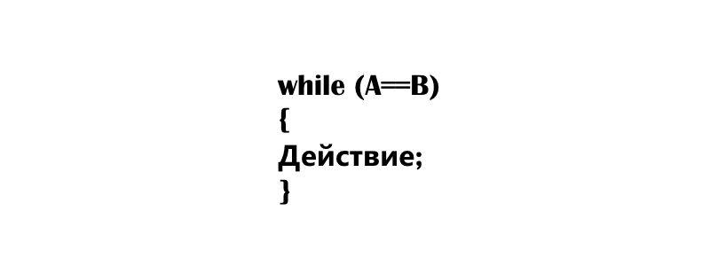 bezyimyannyiy5