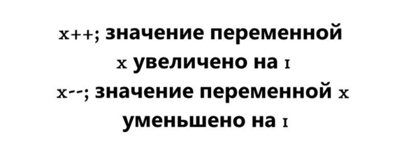 bezyimyannyiy6