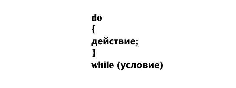 bezyimyannyiy8