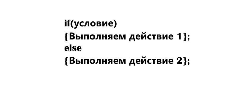 bezyimyannyiy9