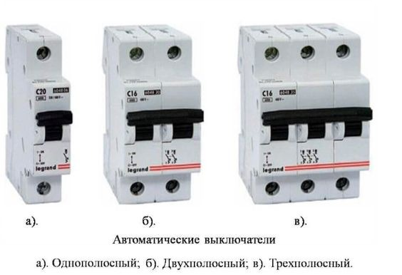 подключение автоматов в распределительном щите