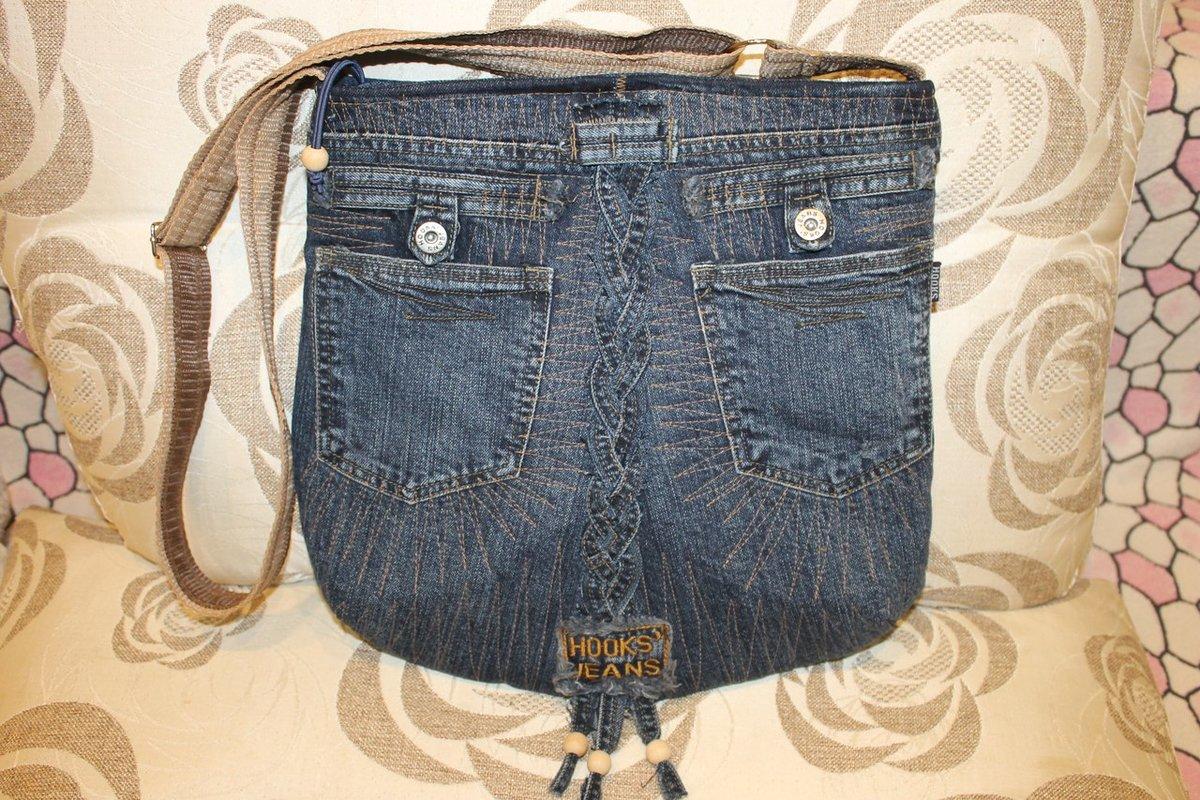 джинсовая авоська