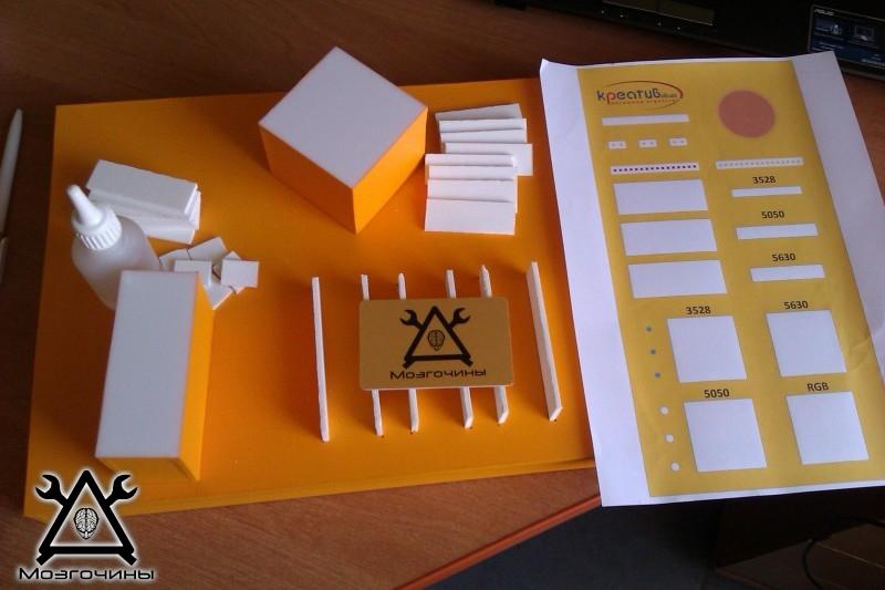 Как сделать красивый светодиодный стенд своими руками на www.mozgochiny.ru 022