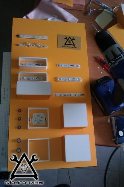Как сделать красивый светодиодный стенд своими руками на www.mozgochiny.ru 024