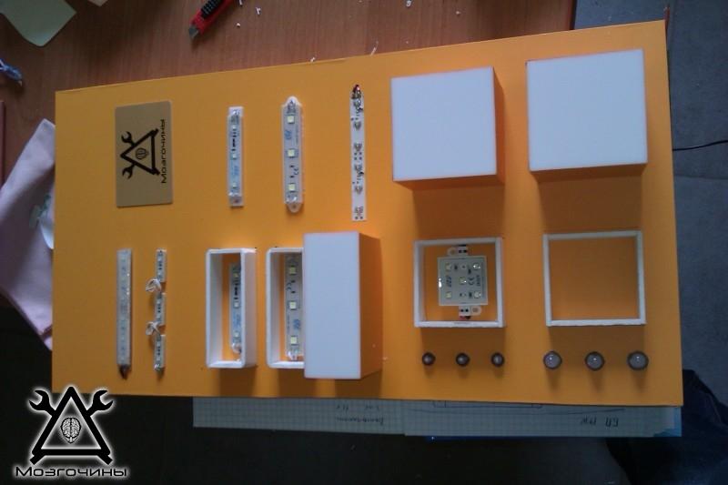 Как сделать красивый светодиодный стенд своими руками на www.mozgochiny.ru 026