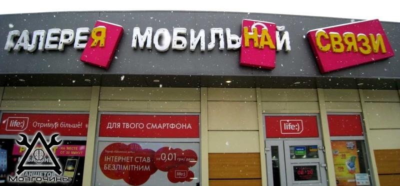 Как сделать красивый светодиодный стенд своими руками на www.mozgochiny.ru 042