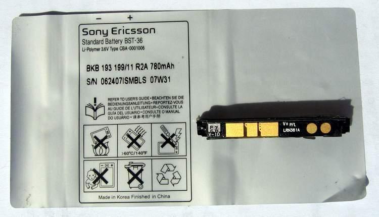 Ремонт аккумулятора сотового телефона 193