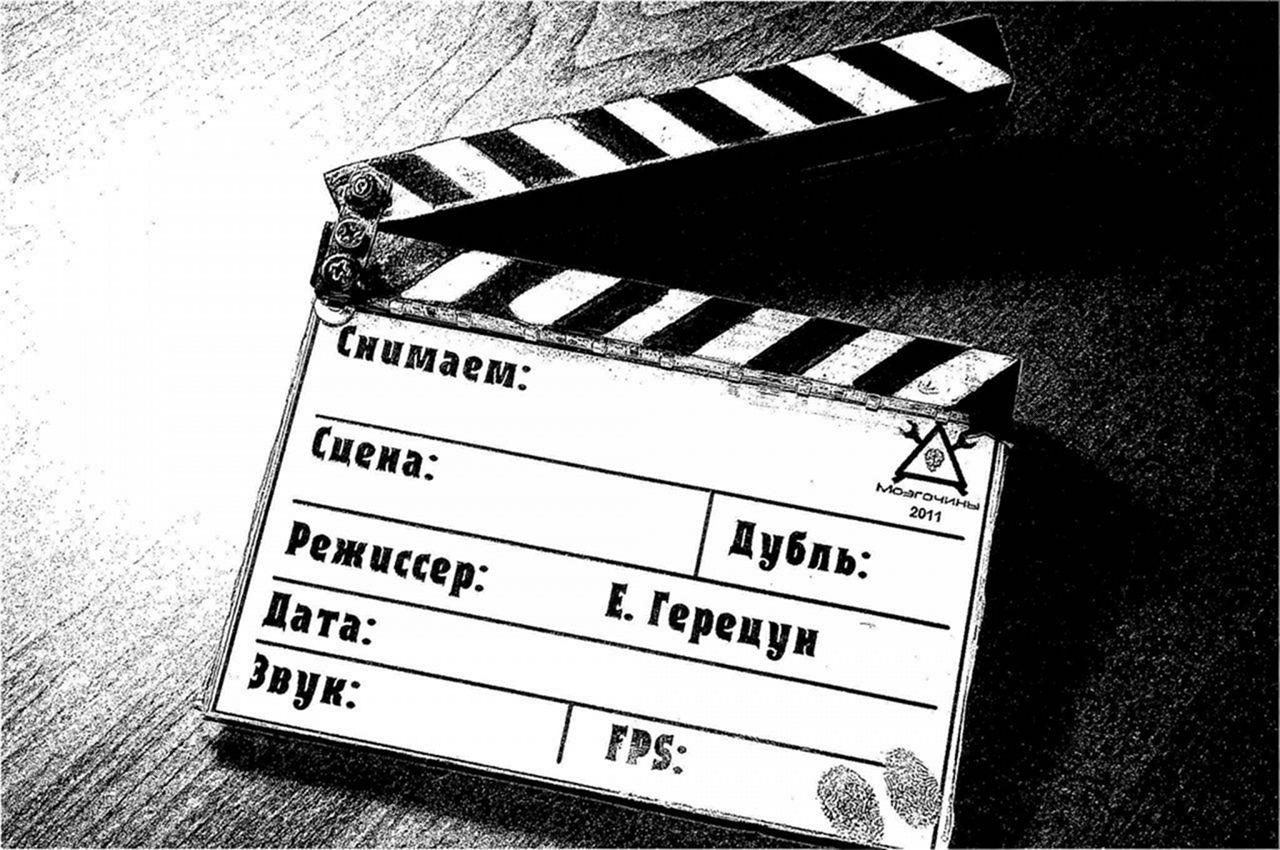 Как сделать кинохлопушку своими руками из бумаги