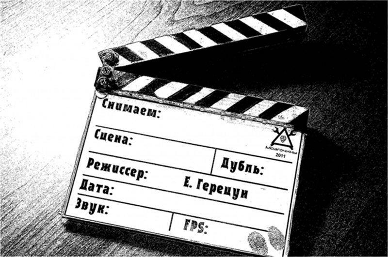Хлопушка для кино сделать