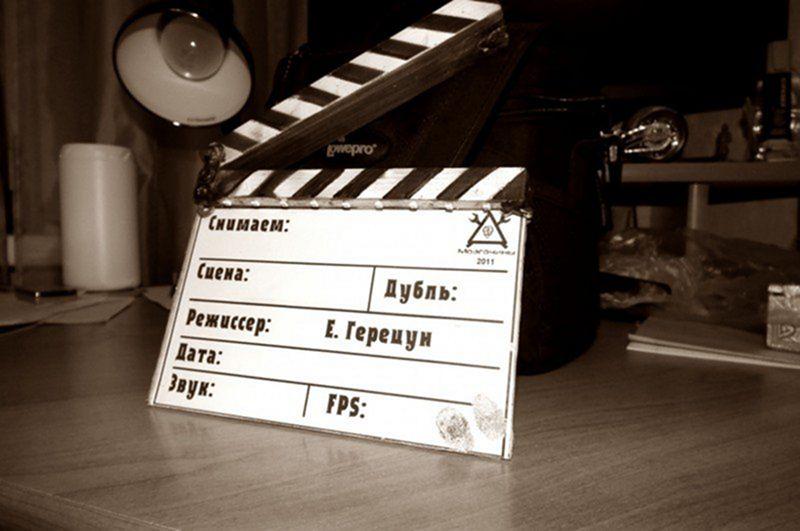 Кинохлопушка из бумаги своими руками 19