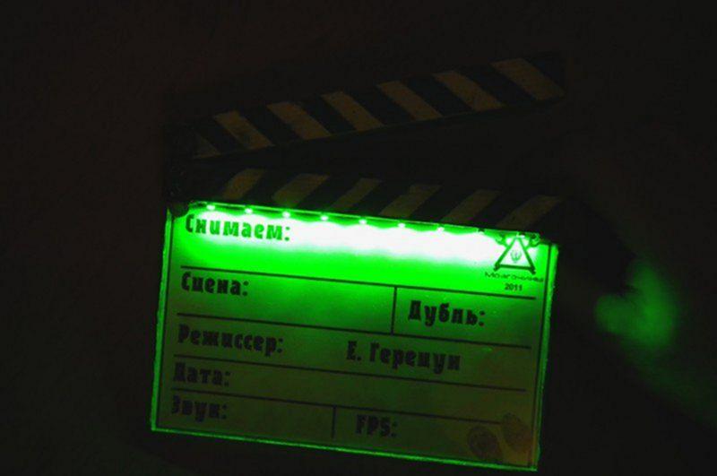 Сценарий Голливуд или Веселые съемки фильма Снова Праздник! 90