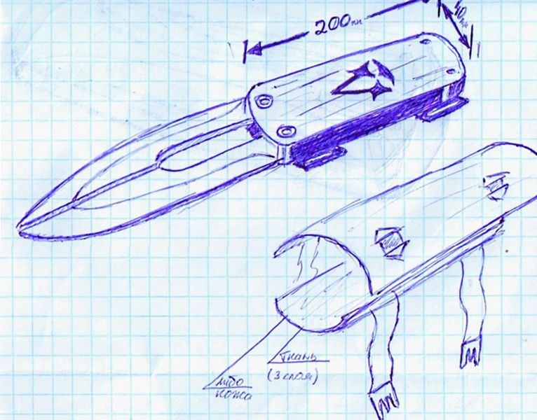 Как сделать клинок ассасина в домашних условиях чертеж видео