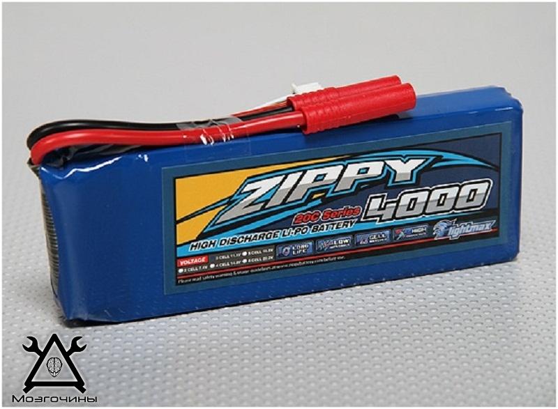 Battery-Zippy-4000