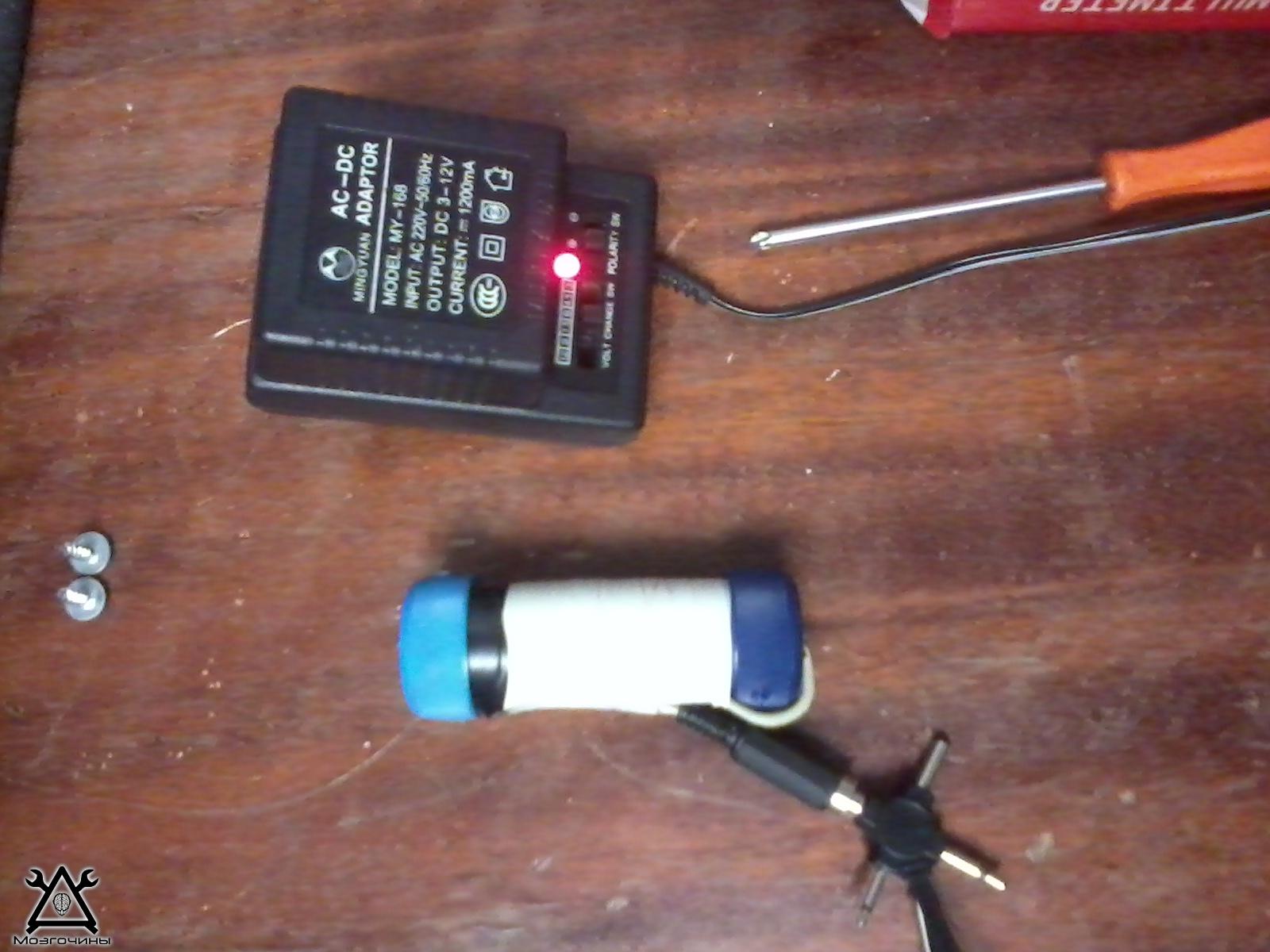 Аккумулятор для фотоаппарата своими руками