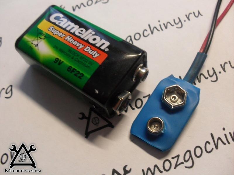 клемма для батарейки крона