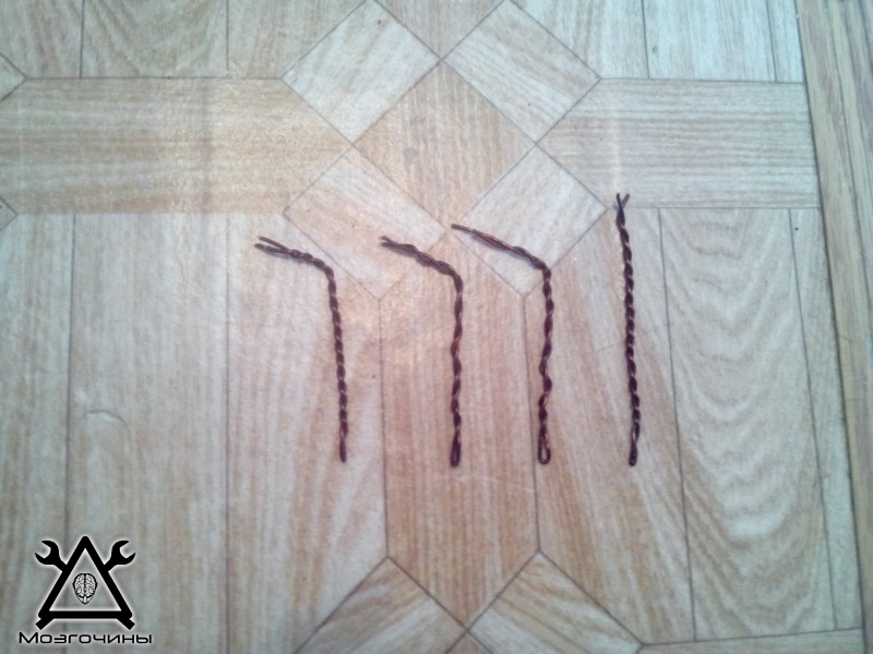 IMG_20131119_162433