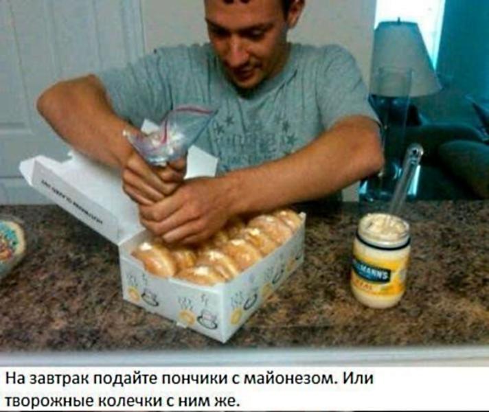 Приколы над друзьями своими руками (www.mozgochiny.ru) (1)