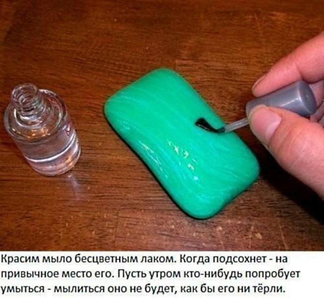 Приколы над друзьями своими руками (www.mozgochiny.ru) (4)