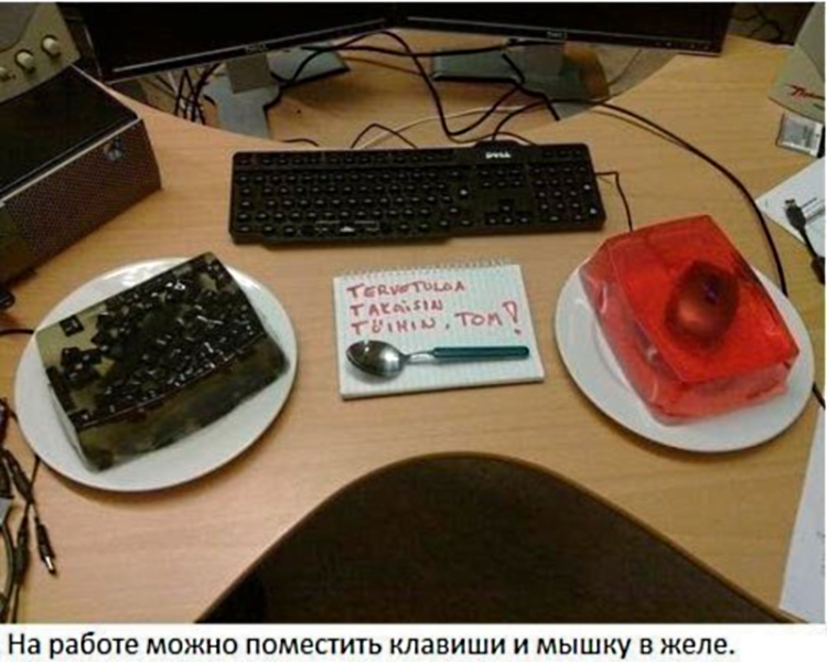 Приколы над друзьями своими руками (www.mozgochiny.ru) (5)