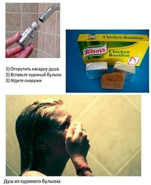 Приколы над друзьями своими руками (www.mozgochiny.ru) (8)