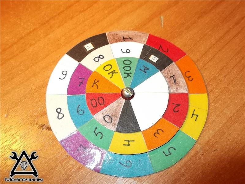 Цветовая маркировка резисторов калькулятор своими руками 58
