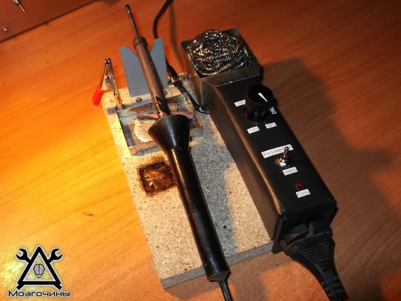 Подставка для паяльника с регулятором мощности своими