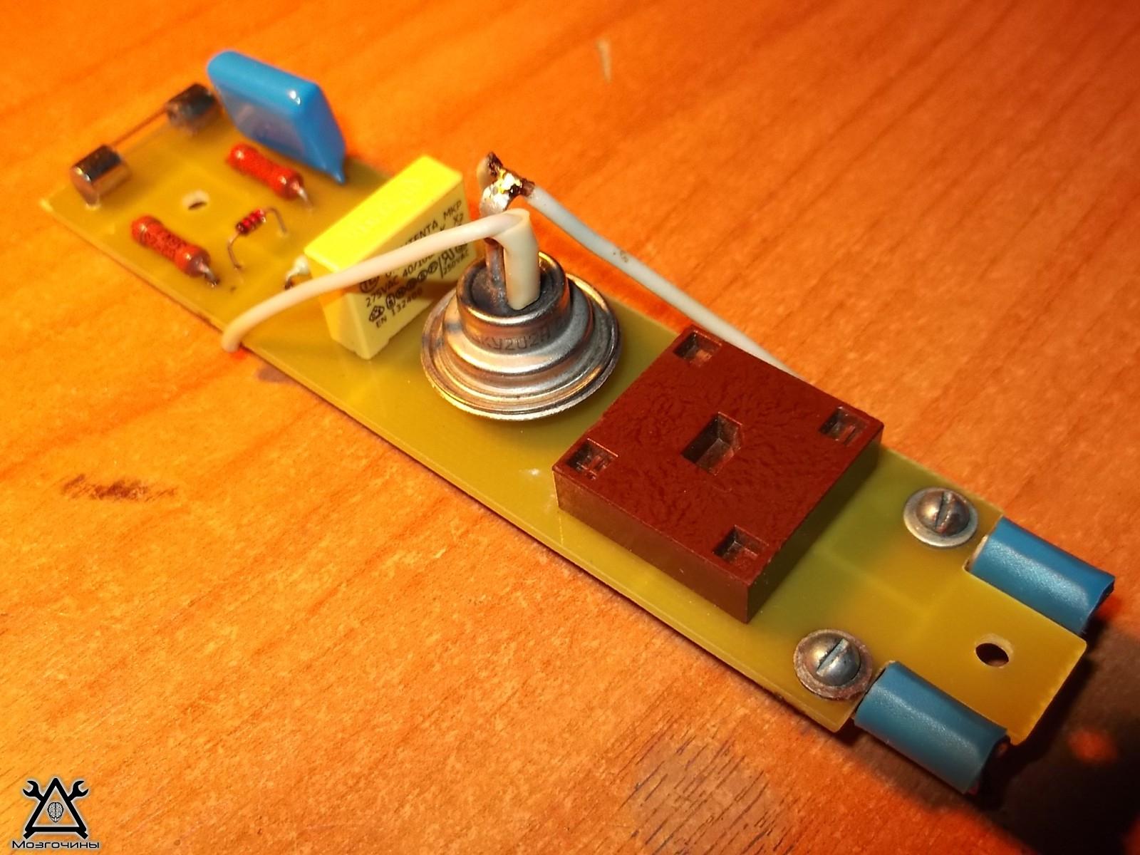 Как сделать терморегулятор для паяльника своими руками