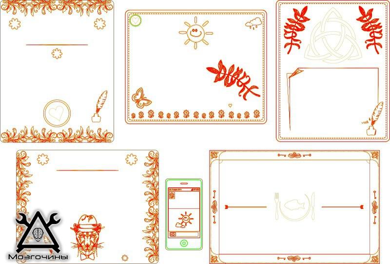 Лазерная резка макет. Векторы открыток для подарков на праздники близким скачать с mozgochiny.ru - Самоделки своими руками (С) sTs