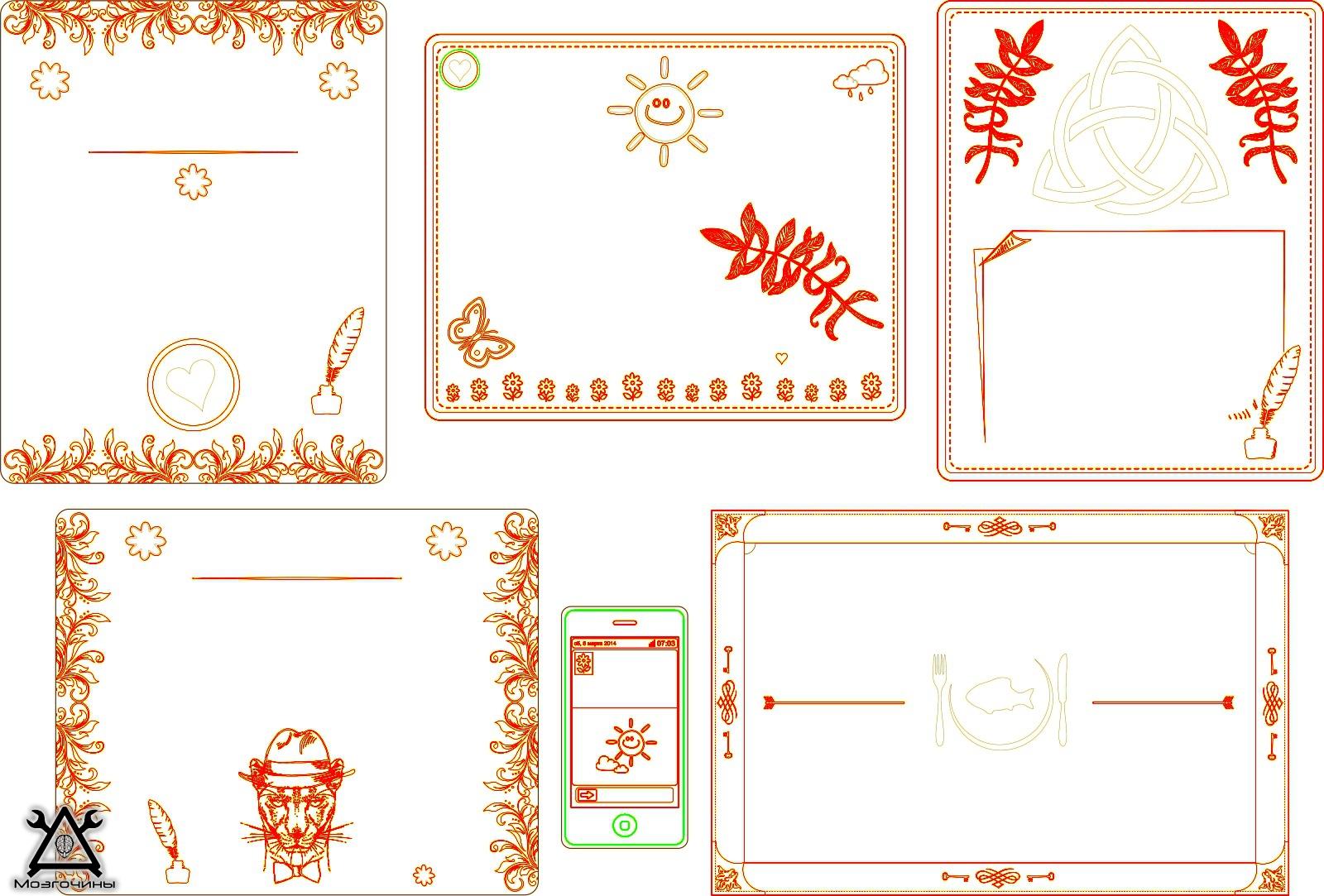 Как сделать макет для открытки