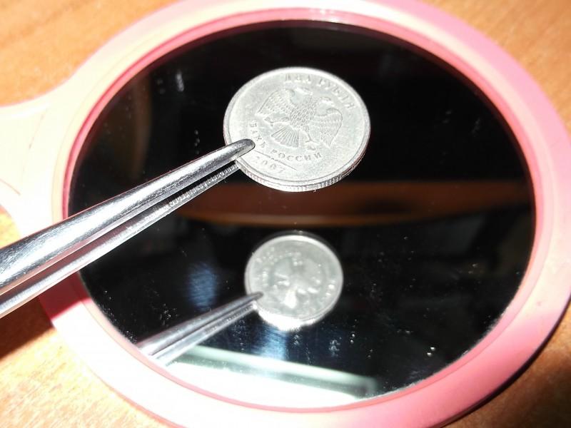 Монета 021