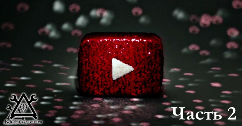 Подборка самых популярных видео от самоделкиных ютуба 2