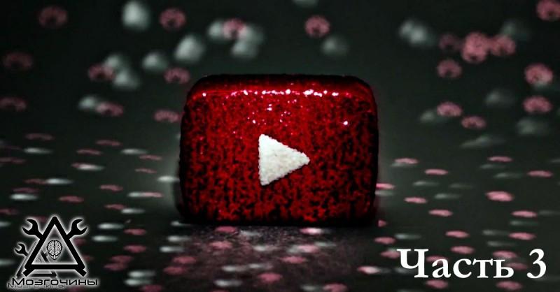 Подборка самых популярных видео от самоделкиных ютуба 3