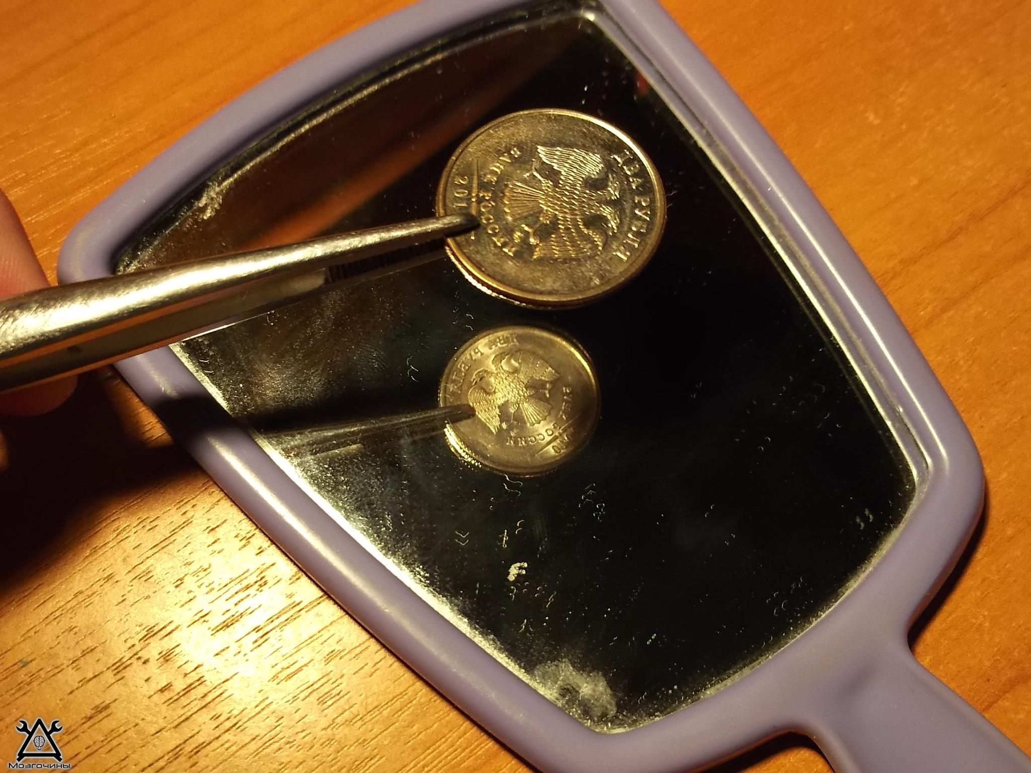 Поделки из монеты своими руками
