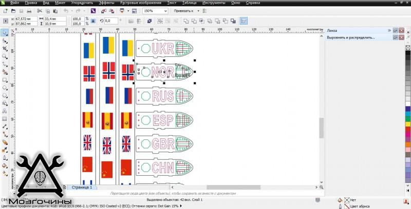 Разработка необычных вещей. Кораблики для игры sTs - Сайт поделок и handmade вешей (7)