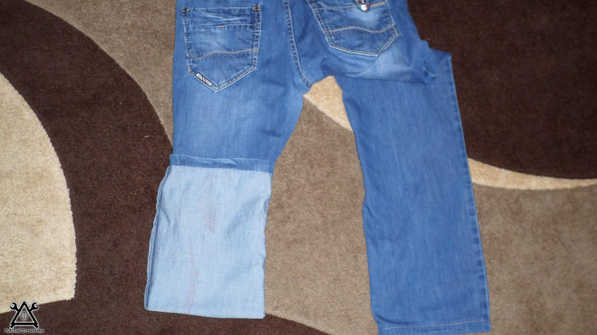 Растянуть джинсы в домашних условиях 57