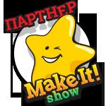 партнер_MakeItShow