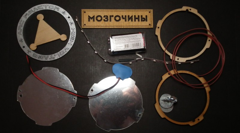 Handmade ARC reactor how to build or buy from sTs and www.mozgochiny.ru (8)