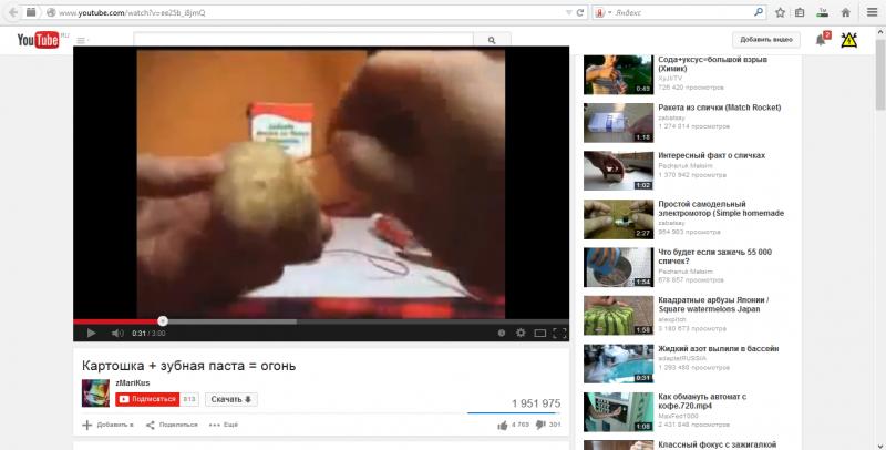 3 Картошка + паста - разрушение мифа