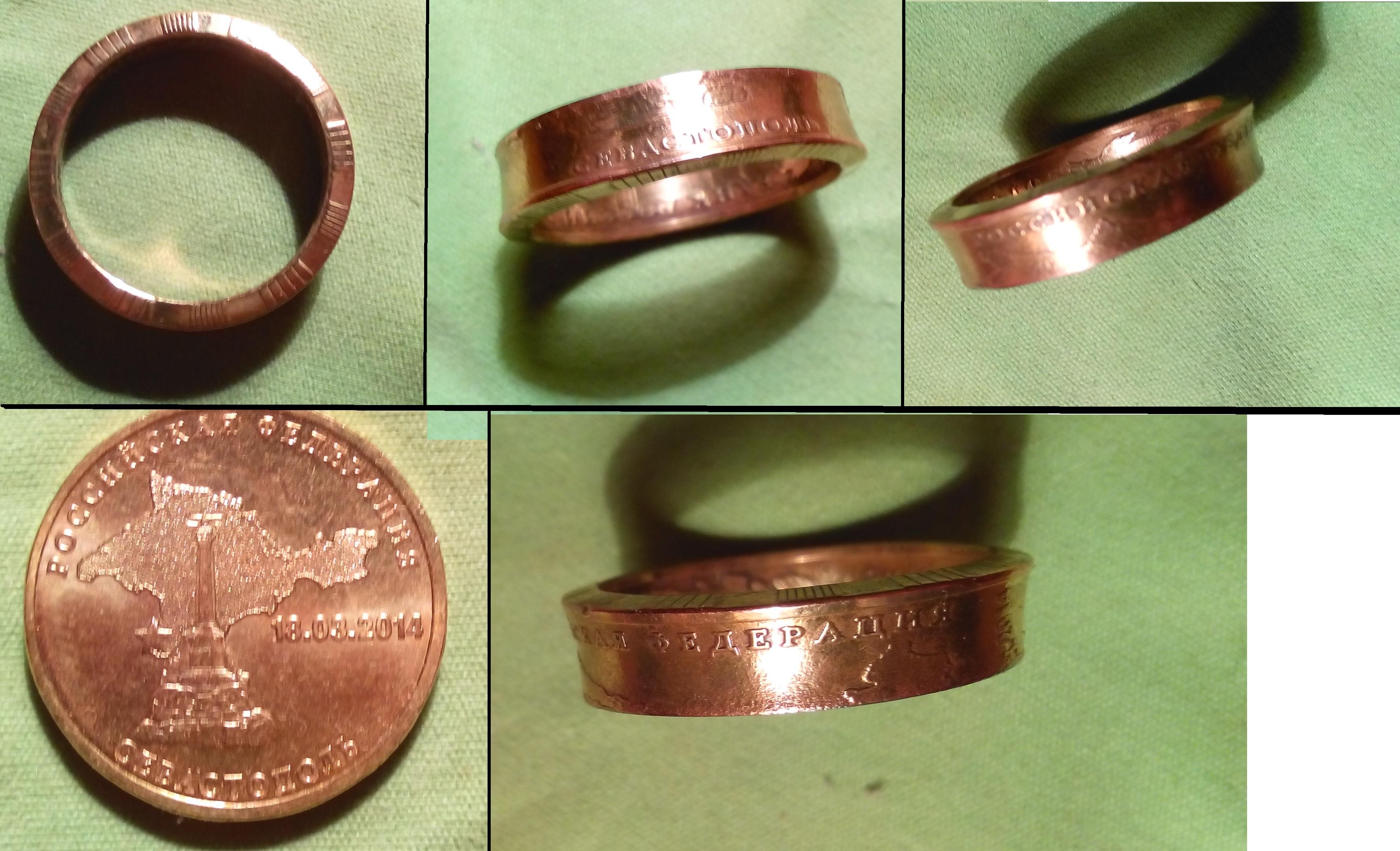 Как самому сделать кольцо из монеты