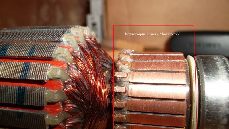 Перемотка электродвигателя своими руками - как сделать приспособу (2)