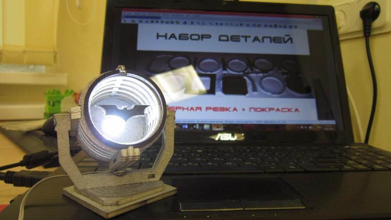 IMG набор деталек для комплекта Собери Сам с ребенком - Бет синганл - как сделать своими руками - Bat Signal - (www.mozgochiny.ru by sTs) - (19)