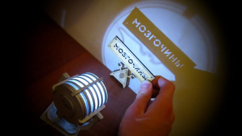 IMG набор деталек для комплекта Собери Сам с ребенком - Бет синганл - как сделать своими руками - Bat Signal - (www.mozgochiny.ru by sTs) - (30)