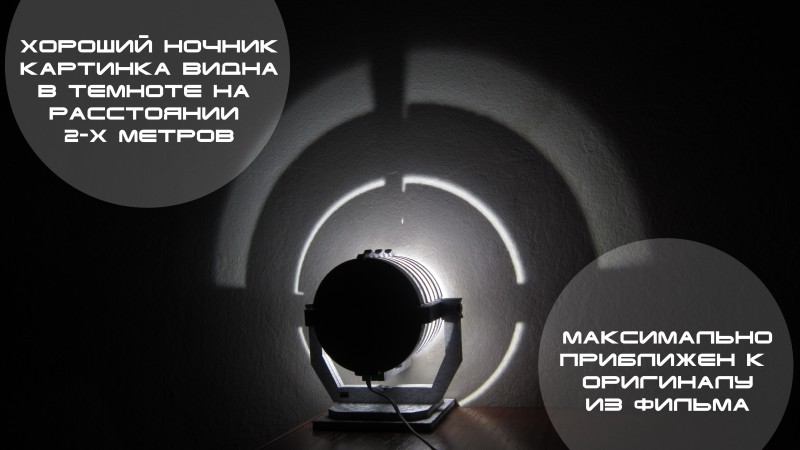 Проэктор Бэтмена Своими руками как собрать дома или купить. Batman Projector - www.mozgochiny.ru by sTs 00 (8)